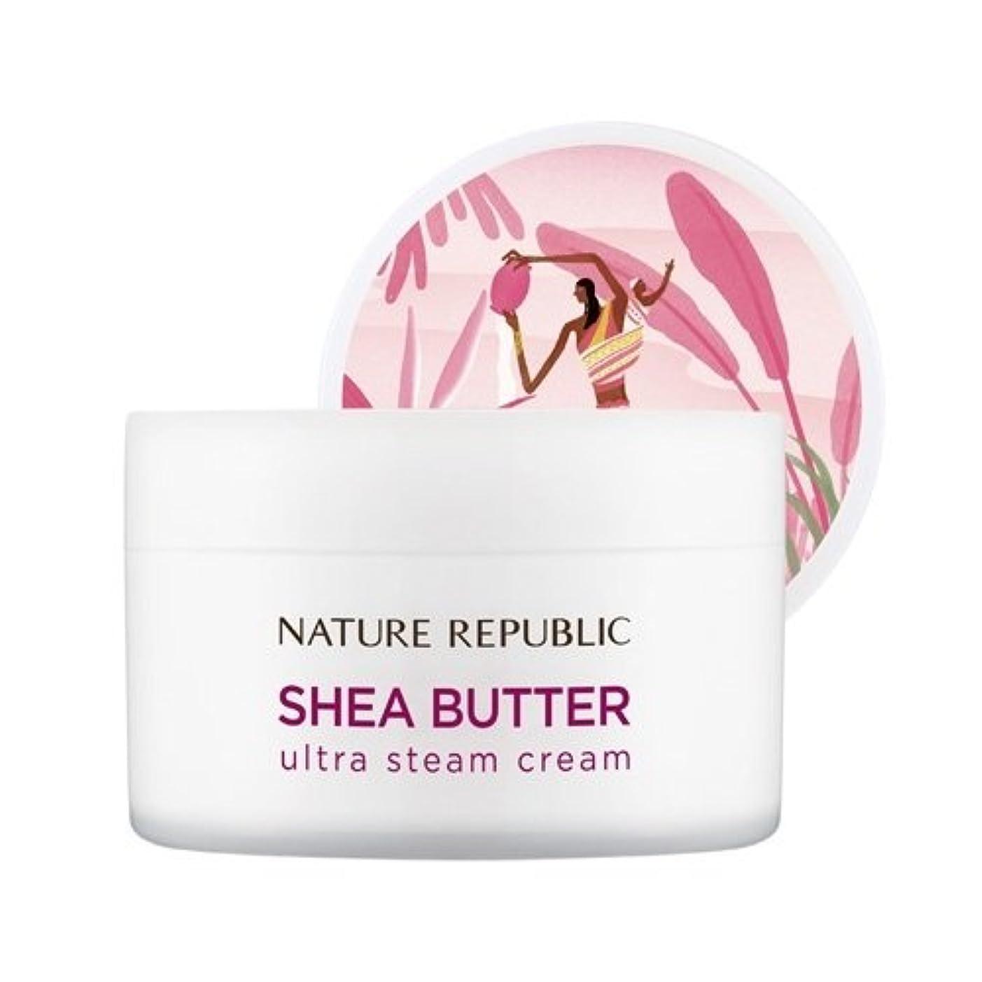 愛国的なクリア防衛NATURE REPUBLIC(ネイチャーリパブリック) SHEA BUTTER STEAM CREAM シアバター スチーム クリーム #ウルトラ極乾燥肌