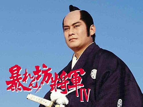 吉宗を狙う女剣士