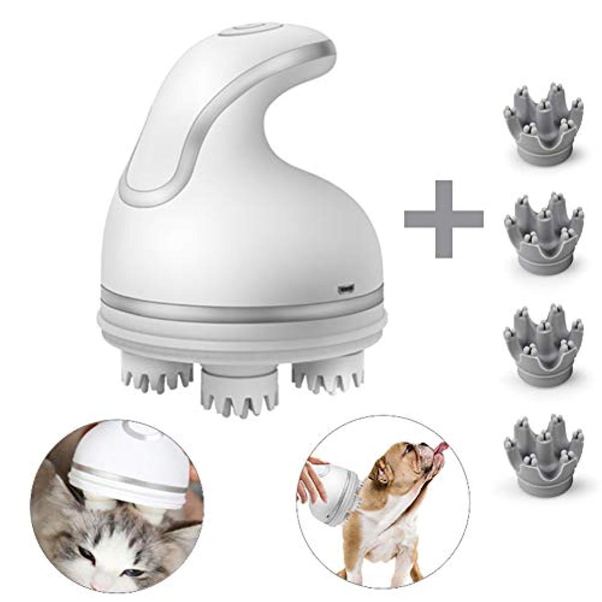 定義する読み書きのできない理論的電気ペットマッサージャーusb充電3dヘッド猫全方向自動回転マッサージャー洗える面白い猫のおもちゃペットの犬,Silver