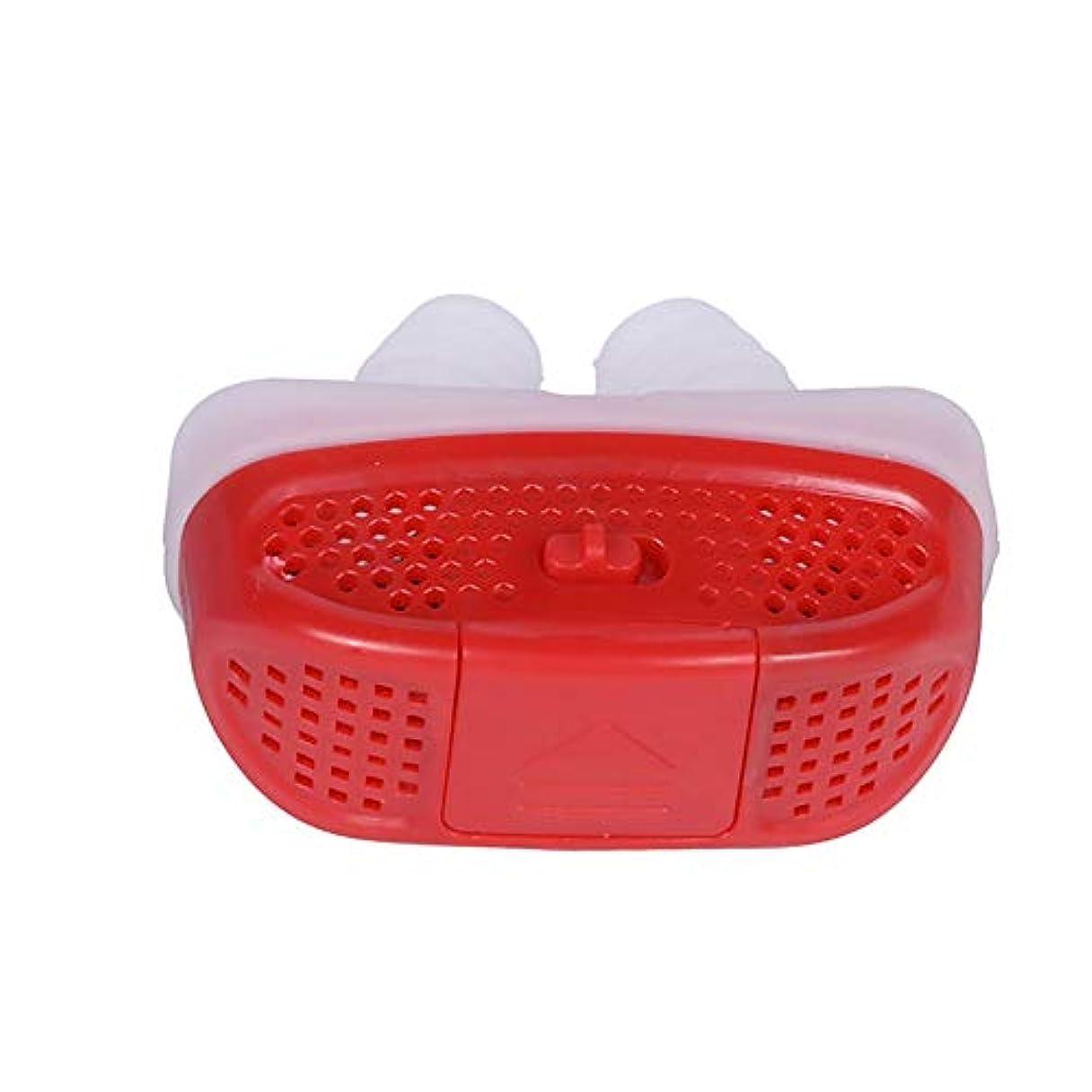 おなじみのの配列昇る電気 いびき止め 空気清浄器 鼻の通気孔 重い呼吸改善 いびき防止 鼻拡張器 バッテリーなし 睡眠器具 Cutelove