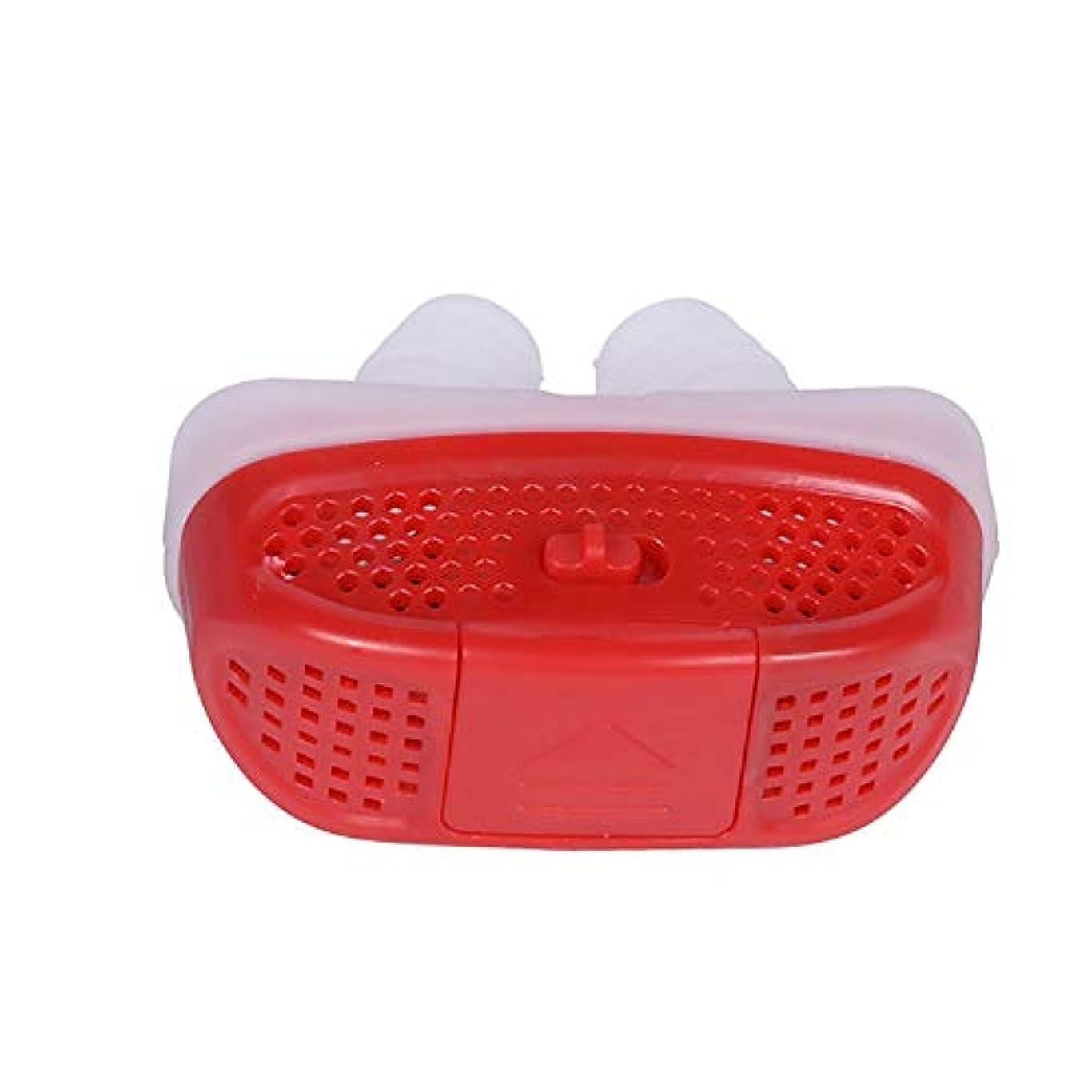 セメント入口動かない電気 いびき止め 空気清浄器 鼻の通気孔 重い呼吸改善 いびき防止 鼻拡張器 バッテリーなし 睡眠器具 Cutelove