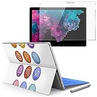 Surface pro6 pro2017 pro4 専用スキンシール ガラスフィルム セット 液晶保護 フィルム ステッカー アクセサリー 保護 ユニーク 星座 カラフル 002663