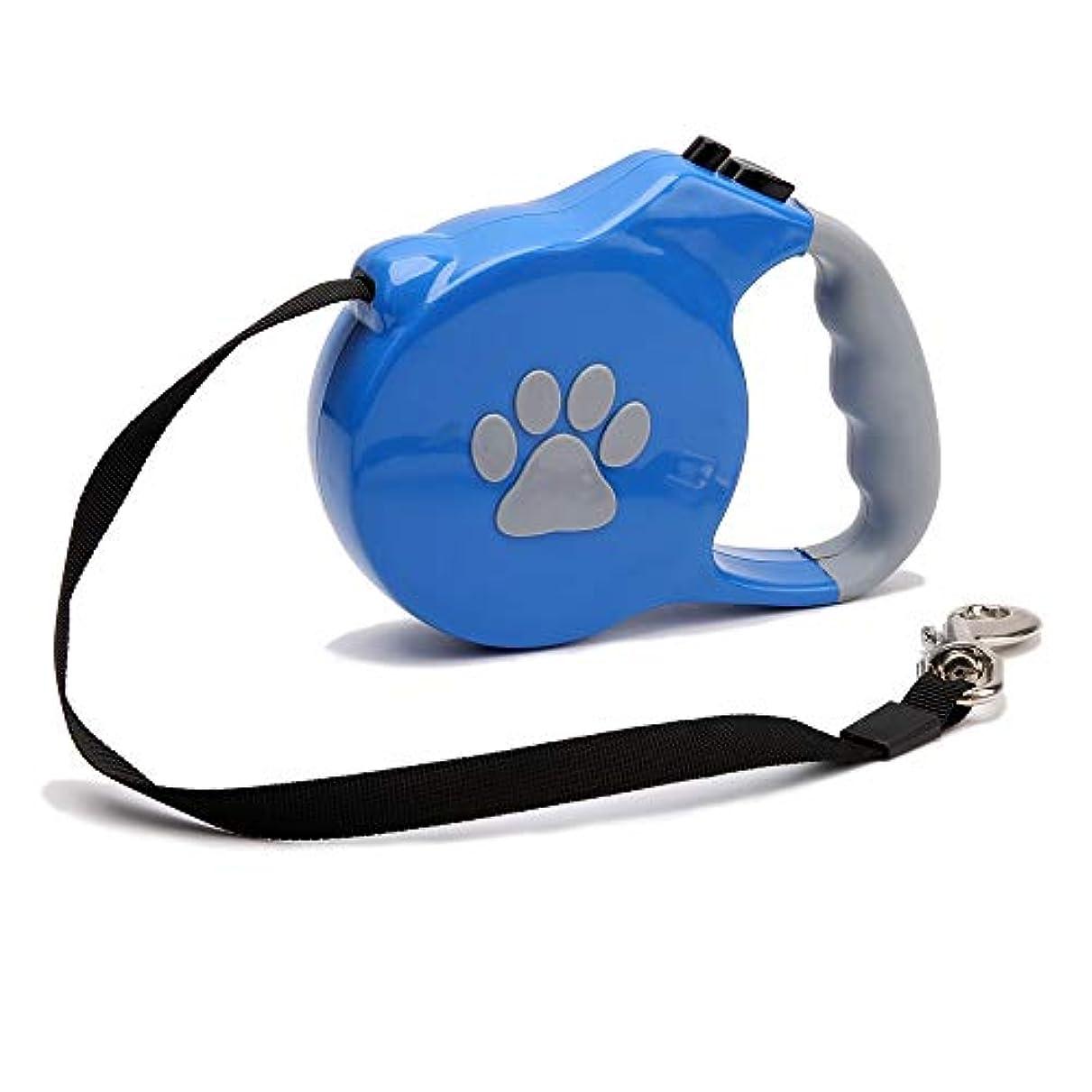 圧縮する一掃する追記KEYI 5メートルフラットロープブルー伸縮牽引ロープ自動牽引ロープロープ犬の鎖 (色 : 青, サイズ : 5M)