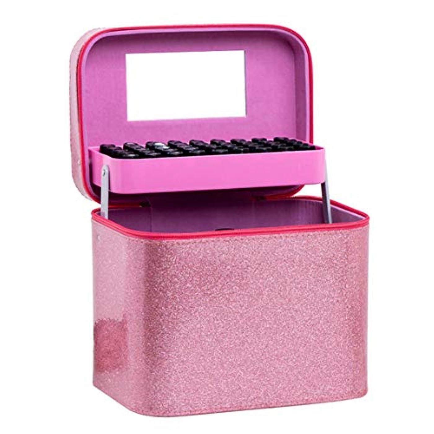 相対的突っ込む一時的エッセンシャルオイル収納ケース,アロマオイル収納ボックス ハンドル付き耐震 香水収納ポーチ 化粧ポーチ 携帯便利 60本用