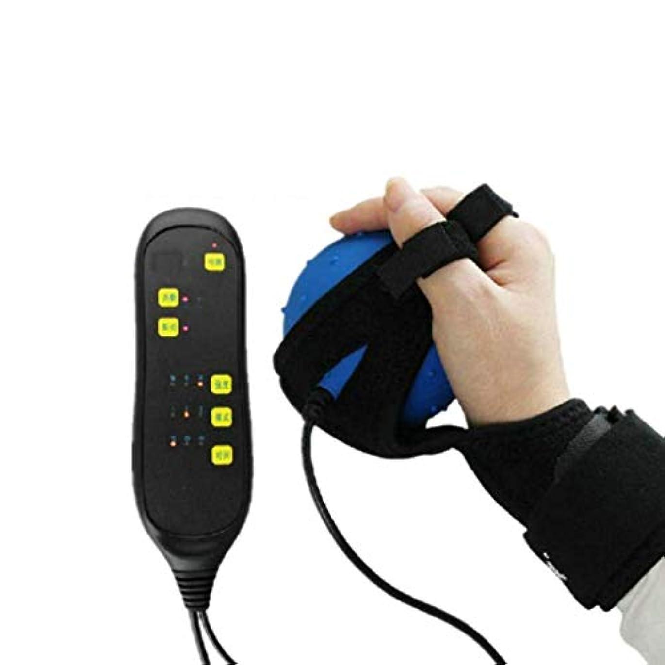 繊毛麻痺させるハウジングフィンガーグリップパワートレーニングボールスプリントフィンガーリハビリテーション装具フィットネス機器エクササイズグリップボールブレースサポート