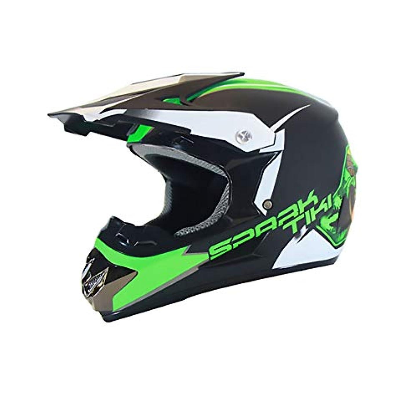 ファンドくるみ耕すSafety 大人の一般的な山オフロード機関車レーシングヘルメット四季ユニバーサル通気性フルヘルメットモトクロスヘルメット