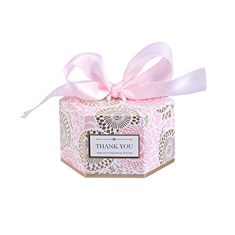 バスルーム観光に行く虫を数えるAMOSFUN 党結婚式のお菓子箱六角形のリボンチョコレート御馳走ギフト用の箱(ピンク) - Sサイズ20個