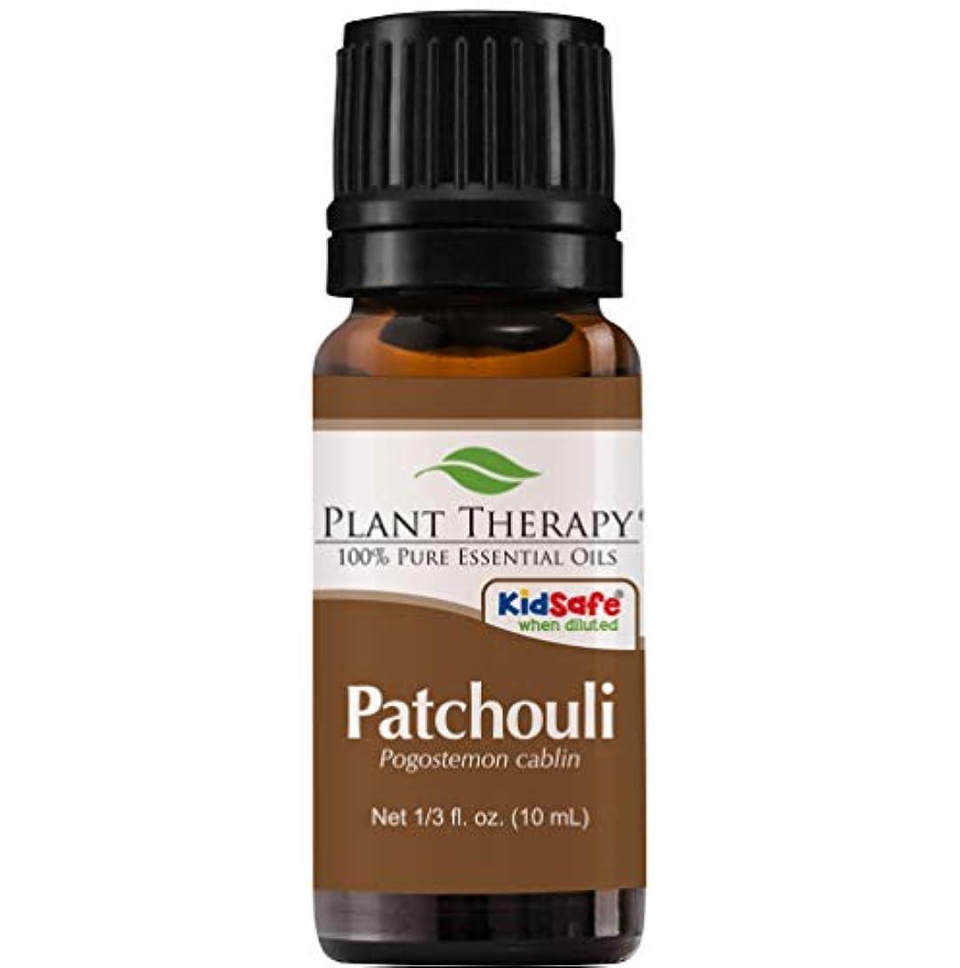 夢中リー何でもPlant Therapy Essential Oils (プラントセラピー エッセンシャルオイル) パチョリ エッセンシャルオイル