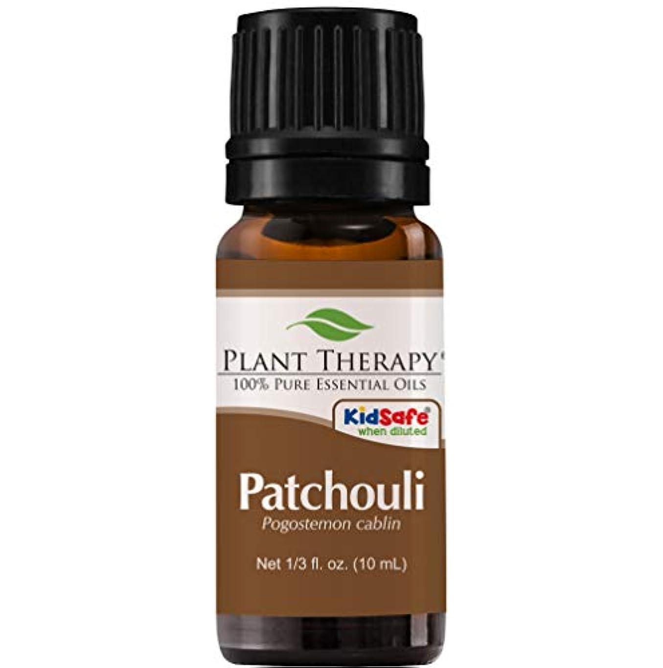 分子機会水星Plant Therapy Essential Oils (プラントセラピー エッセンシャルオイル) パチョリ エッセンシャルオイル
