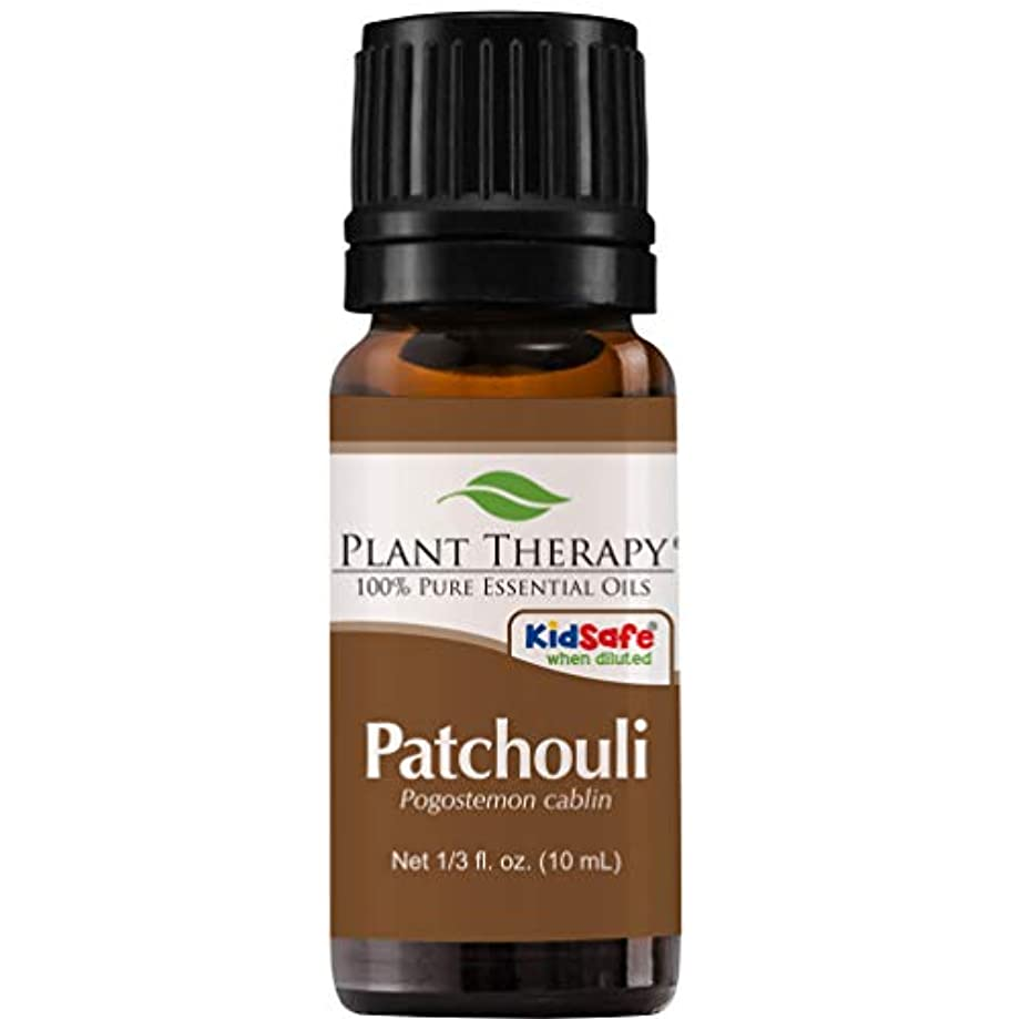 ヒゲ探偵選択するPlant Therapy Essential Oils (プラントセラピー エッセンシャルオイル) パチョリ エッセンシャルオイル