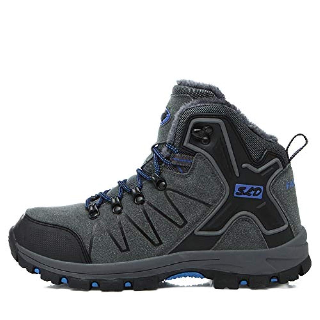 建物炎上品[TcIFE] トレッキングシューズ メンズ 防水 防滑 ハイカット 登山靴 大きいサイズ ハイキングシューズ メンズ 耐磨耗 ハイキングシューズ メンズ 通気性 スニーカー