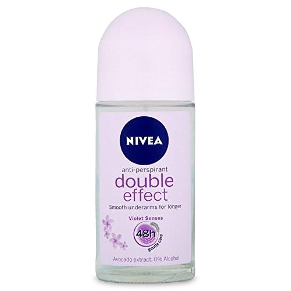 ゲートウェイいじめっ子メンダシティNivea Deo Double Effect Gentle Care Roll On Deodorant 50ml - 消臭50ミリリットルのニベアダブル効果優しくケアロール [並行輸入品]