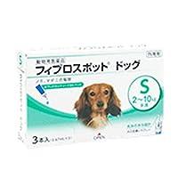 共立製薬 フィプロスポットドッグ S 0.67ml 3本入(動物用医薬品)