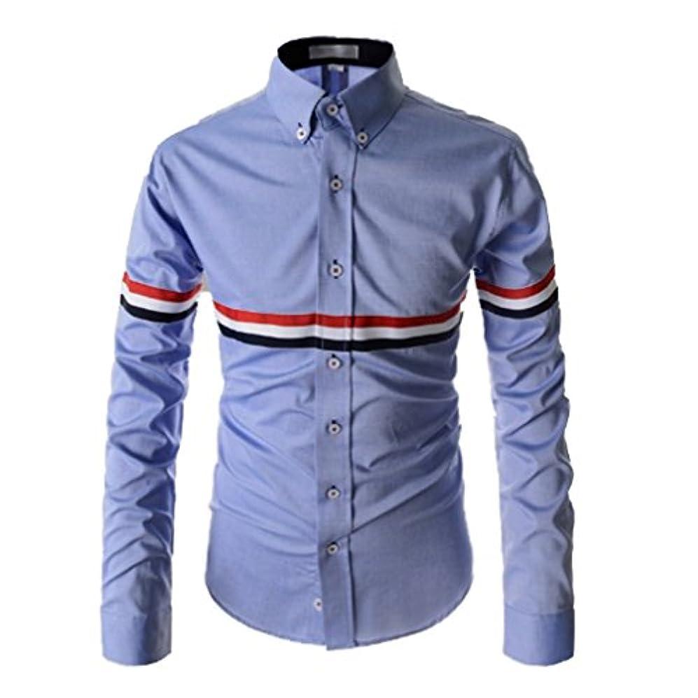 規範チューインガム自転車Honghu メンズ シャツ 長袖  シンプル  ライトブルー 2XL 1PC