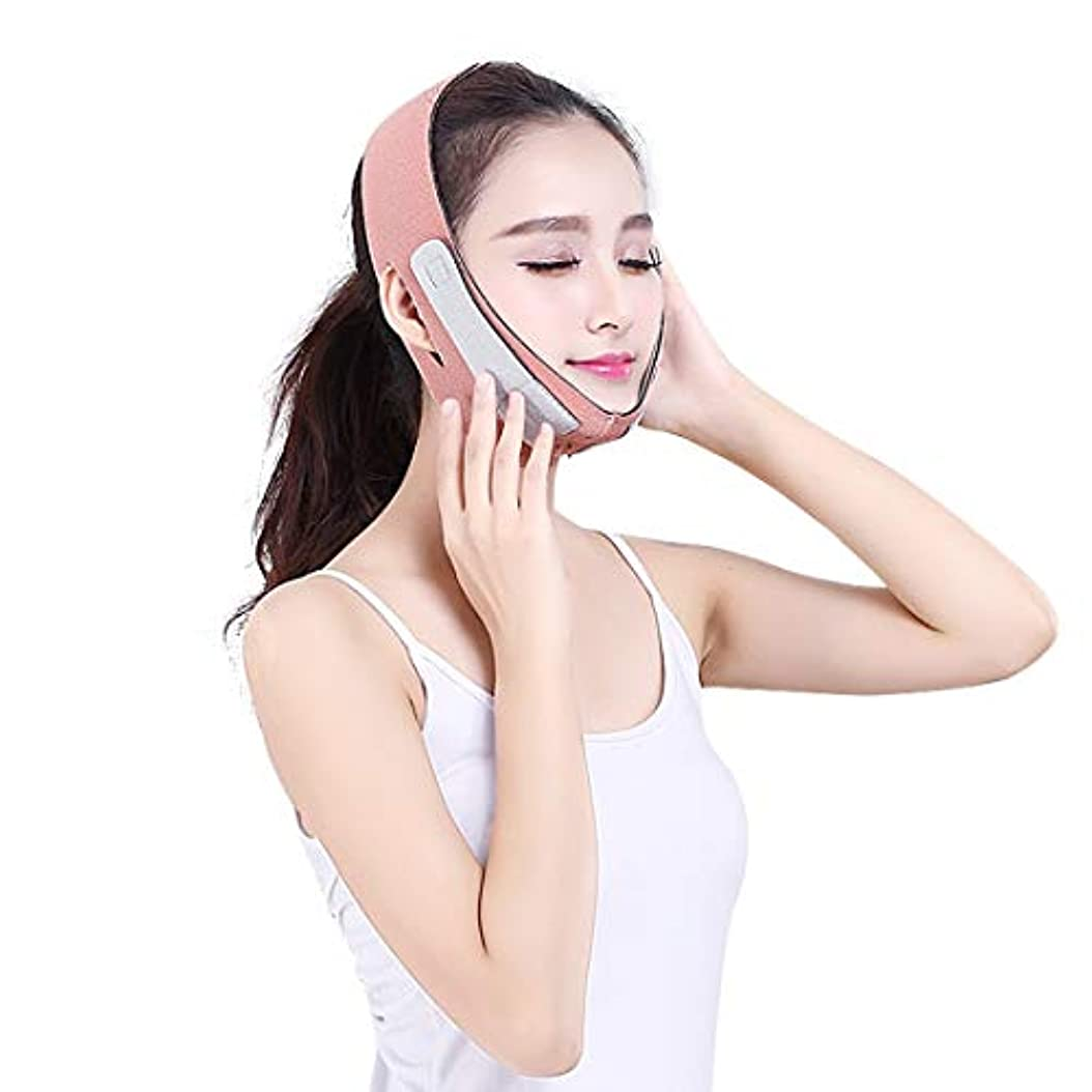 に慣れ遮る会社ZWBD フェイスマスク, フェイスリフティング包帯睡眠Vフェイス包帯マスクフェイシャルフェイシャルマッサージあごフェイスリフティングフェイスリフティングフェイスリフティングマシン