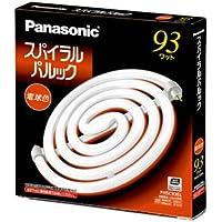パナソニック 93形スパイラルパルック蛍光灯・電球色 FHSC93EL