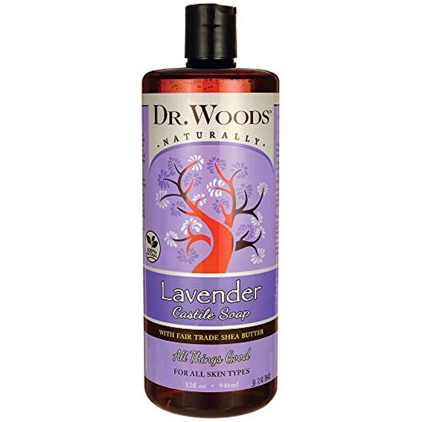 スリルボイド泳ぐDr. Woods, Shea Vision, Soothing Lavender Castile Soap, 32 fl oz (946 ml)