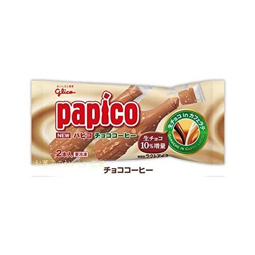 江崎グリコ パピコ(チョココーヒー) 80ml×2本×20箱 【冷凍】(1ケース)