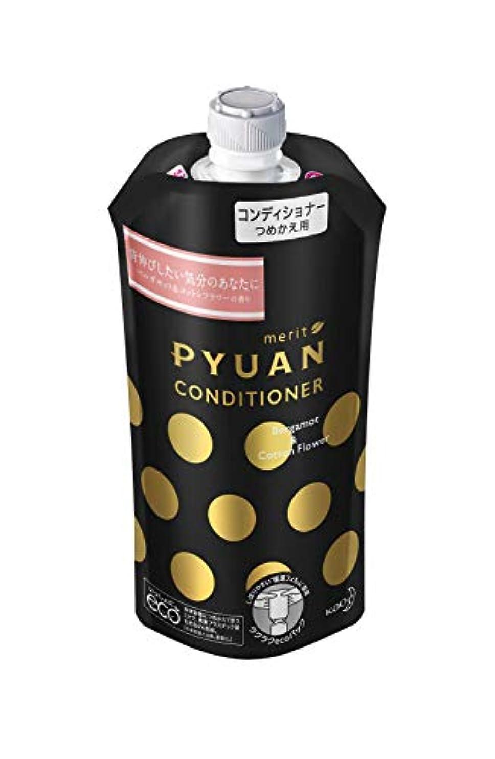 純粋な豆加速するメリットピュアン スマート&スタイリッシュ コンディショナー つめかえ用 340ml