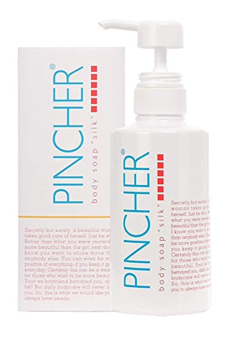 なぜならスカイこれまでPINCHER body soap  silk  400ml ピンシャー ボディソープ  シルク  400ml