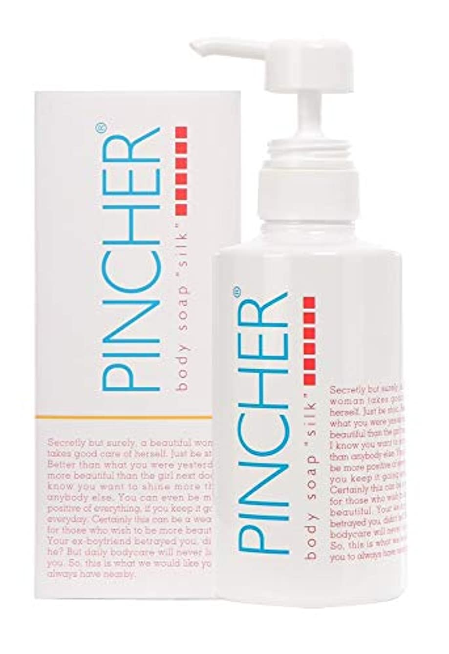 過剰テーマ世界に死んだPINCHER body soap  silk  400ml ピンシャー ボディソープ  シルク  400ml