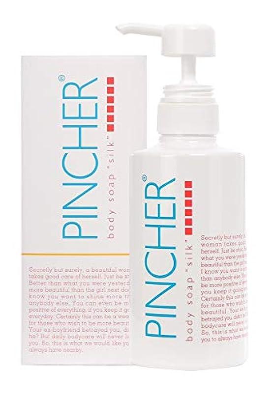 伝える道を作る円形のPINCHER body soap  silk  400ml ピンシャー ボディソープ  シルク  400ml