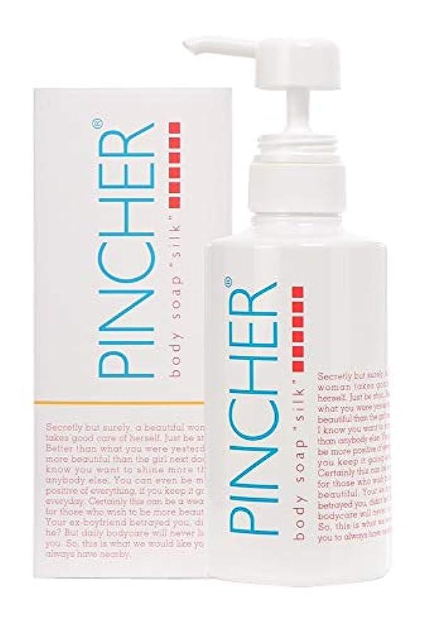 ましいスタジアム南方のPINCHER body soap  silk  400ml ピンシャー ボディソープ  シルク  400ml