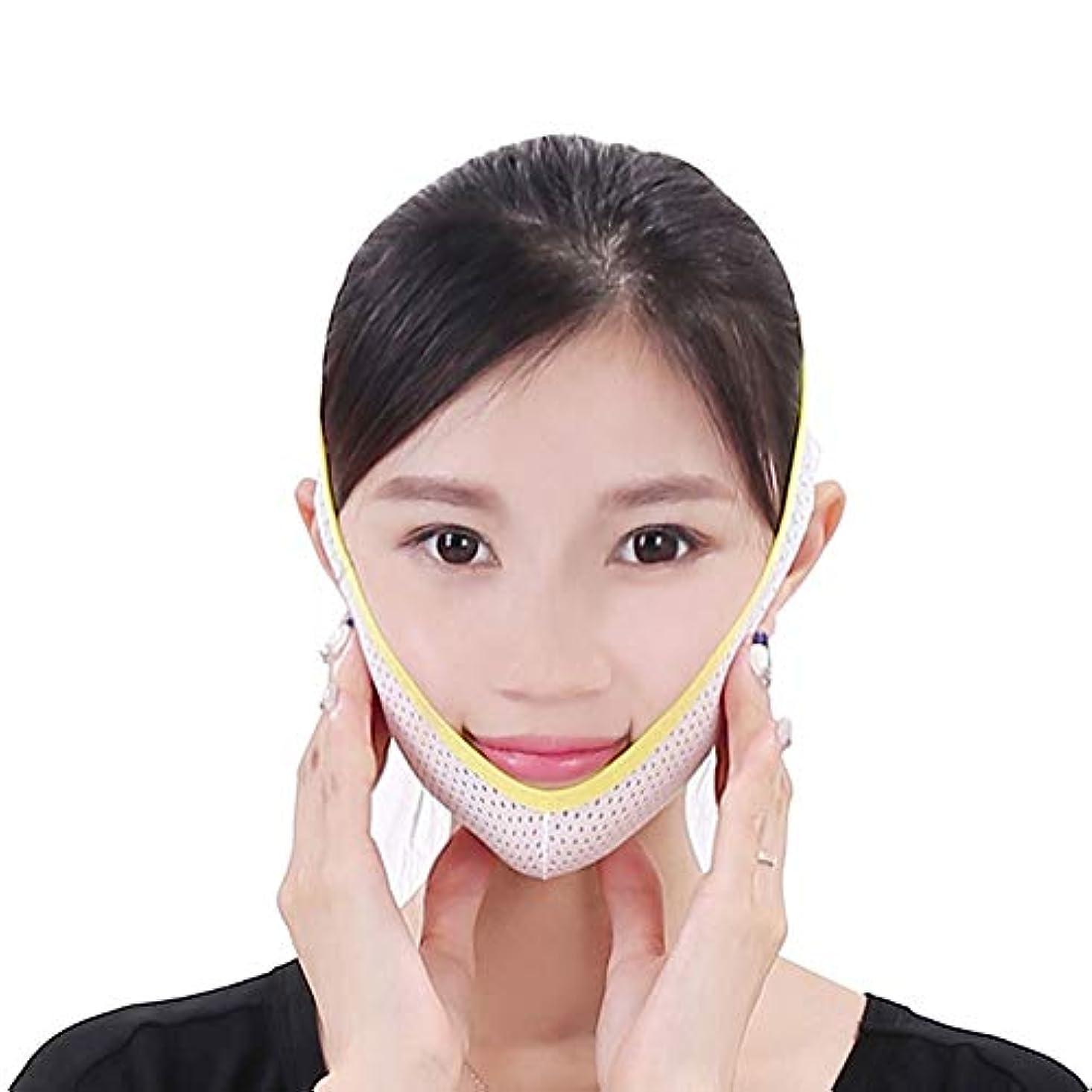 フォアマン盲目付与Jia Jia- フェイスリフティングマスクVフェイスリフティングシェーピング修正フェイスリフティング包帯ダブルチンフェイスリフトアーティファクト睡眠夏 顔面包帯