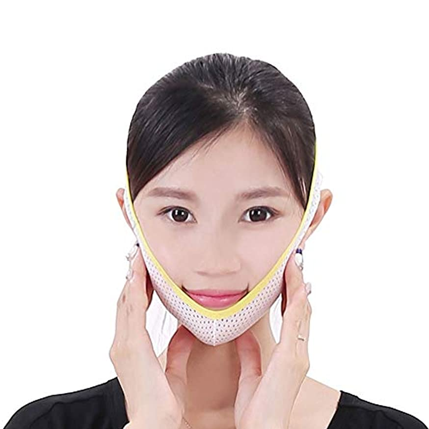極貧質量ラップJia Jia- フェイスリフティングマスクVフェイスリフティングシェーピング修正フェイスリフティング包帯ダブルチンフェイスリフトアーティファクト睡眠夏 顔面包帯