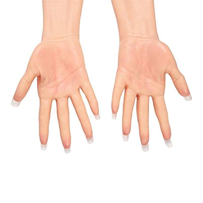 船尾フレット質量女性の肌の色擬似皮膚シリコーン手袋カバー手のやけど擬似皮膚シリコーン手袋手の瘢痕閉塞義足,ColorNO.2,Nonails