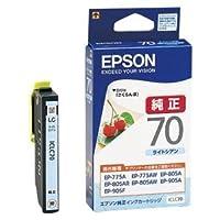 (業務用セット) エプソン EPSON インクジェットカートリッジ ICLC70 ライトシアン 1個入 【×3セット】 〈簡易梱包