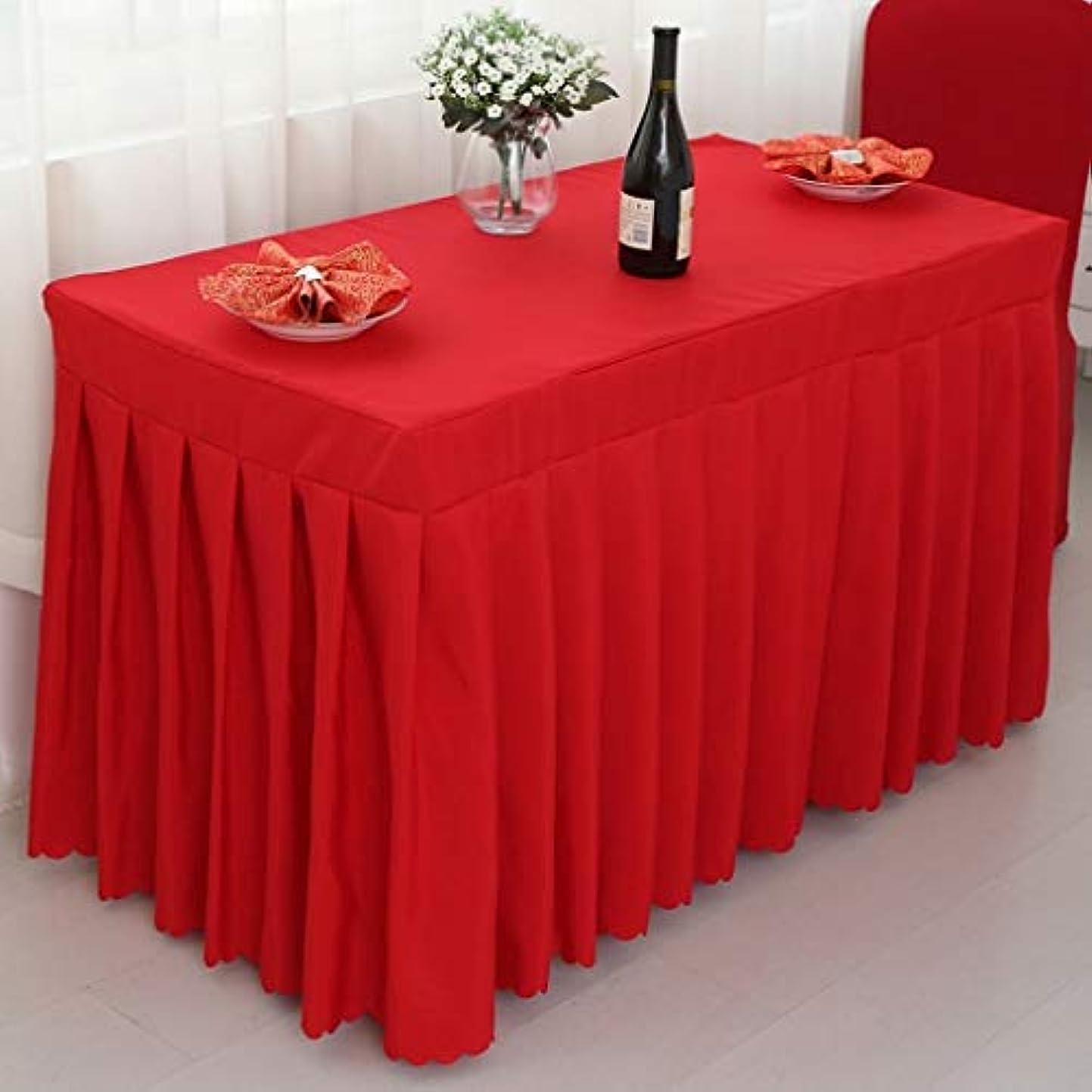 オプションさておき電球Radviha 表スカート展示活動長方形テーブルクロスのテーブルスカートホテルミーティングテーブルクロスチェック (Color : Red, Size : 45*180*75CM)