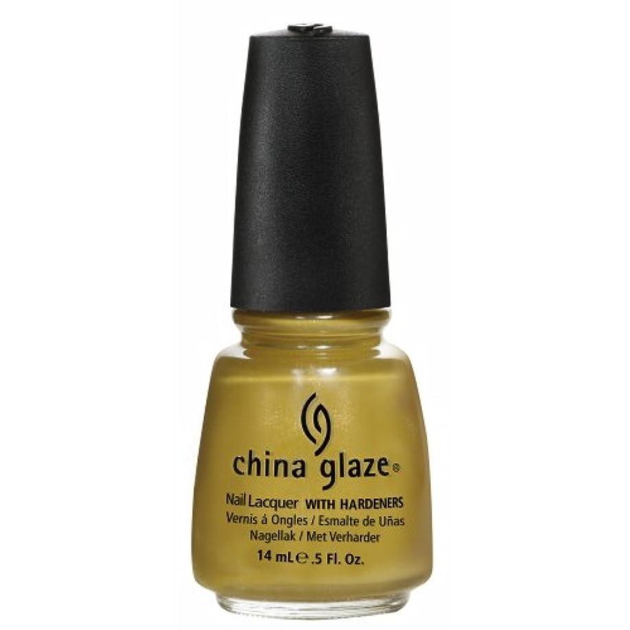 是正する郵便天井CHINA GLAZE Nail Lacquer - Metro Collection - Trendsetter (並行輸入品)
