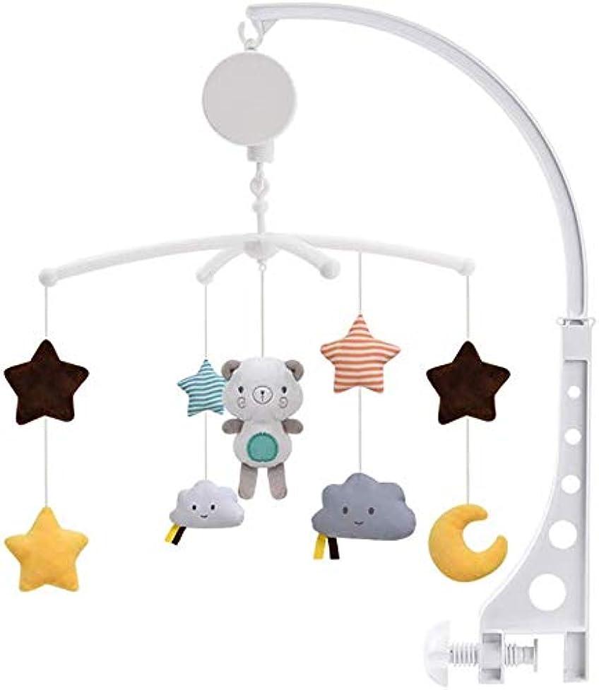 ステレオ命令的。生まれたばかりの赤ちゃんのための音楽、ライト、音楽ベビーカーのベビーベッドの掛かるおもちゃが付いている赤ん坊の音楽的なまぐさMobileの移動式おもちゃ
