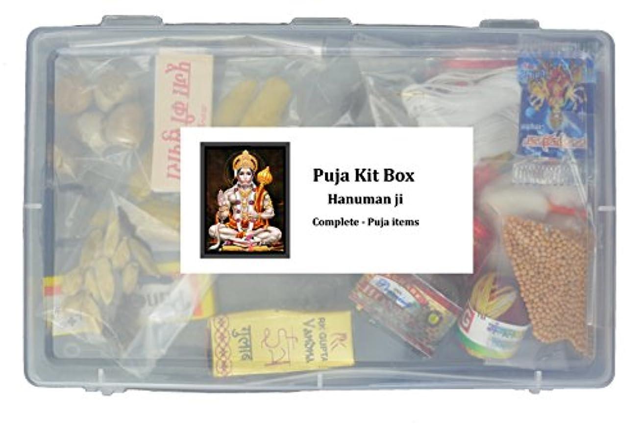 休戦低いクロールVeer Hanuman供養セットComplete供養キット One Size