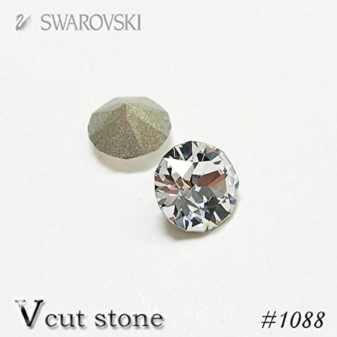 プロポーショナル縮約有効なスワロフスキー Vカット 埋込型 #1028/#1088 ●ss29(約6.2mm) 3粒入 (クリスタル)