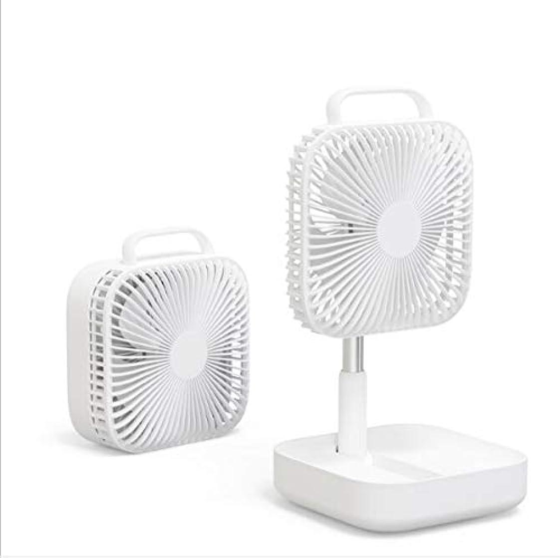 出身地ジョージバーナードニュースファン伸縮折りたたみファンホームデスクトップランディングサイレントファンの空気冷却器夏デスクトップ階のファッションファンのポータブルUSB充電,白
