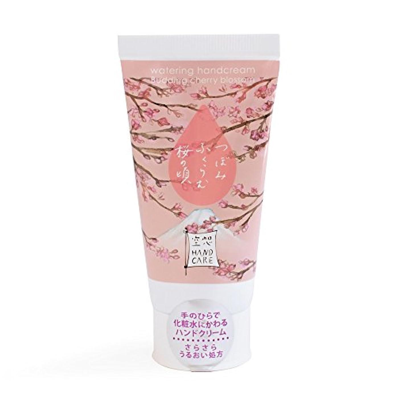 知覚的マージン擁する空想ウォータリングハンドクリーム つぼみふくらむ桜の頃
