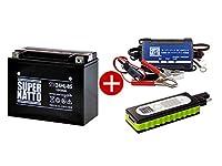 [セット品]バイクでスマホ充電3点セット(USBチャージャー、スーパーナット充電器12V、STX24HL-BS)
