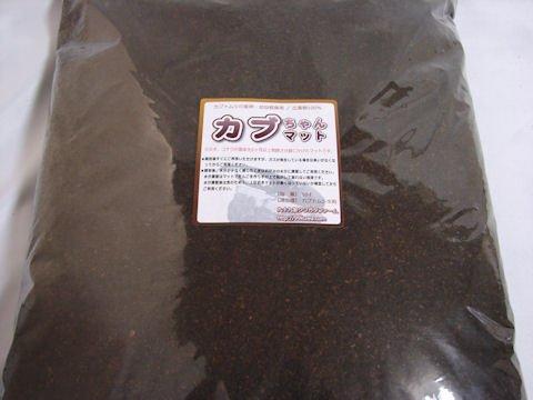 カブちゃんマット10L(国産カブトムシ幼虫飼育用)
