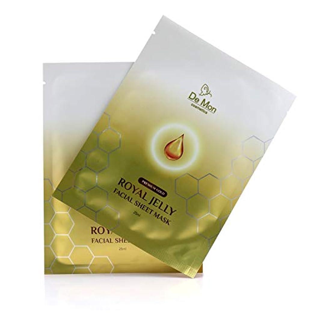 通信網頼る光沢のあるDeMon Gold Royal Jelly Facial Sheet Mask 5x25ml/0.8oz並行輸入品