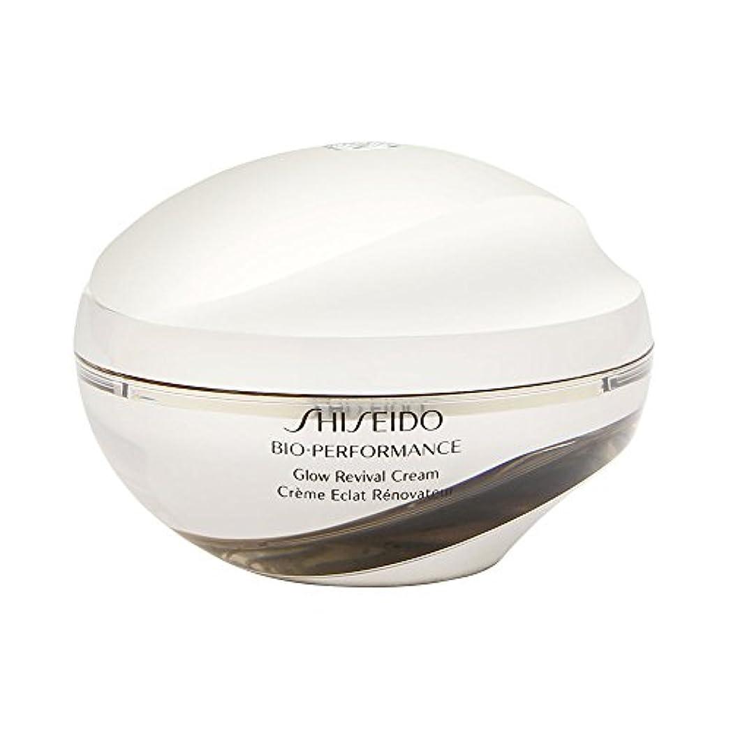 変化する家主抵当Shiseido Bio Performance Glow Revival Cream 75 ml / 2.6 oz by Shiseido