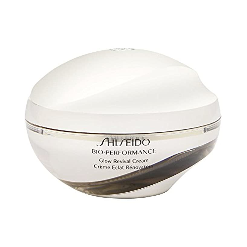 ご覧ください辛な伝記Shiseido Bio Performance Glow Revival Cream 75 ml / 2.6 oz by Shiseido