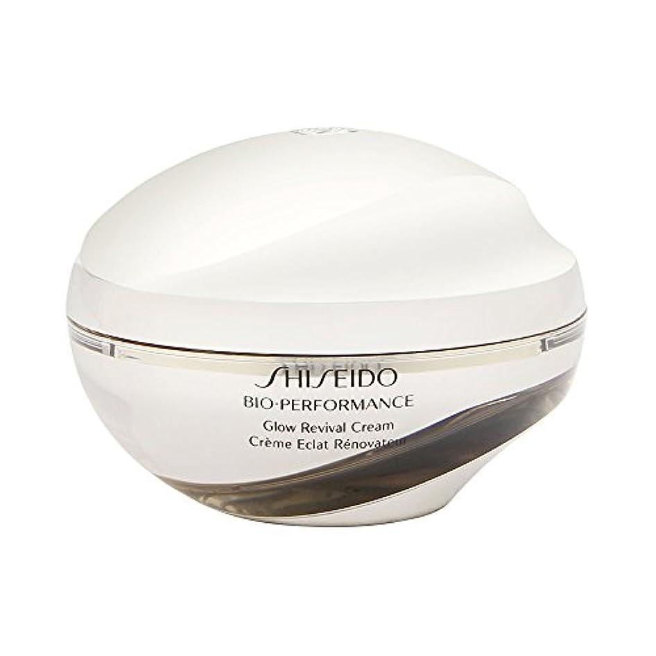 確認申し立てられたシガレットShiseido Bio Performance Glow Revival Cream 75 ml / 2.6 oz by Shiseido