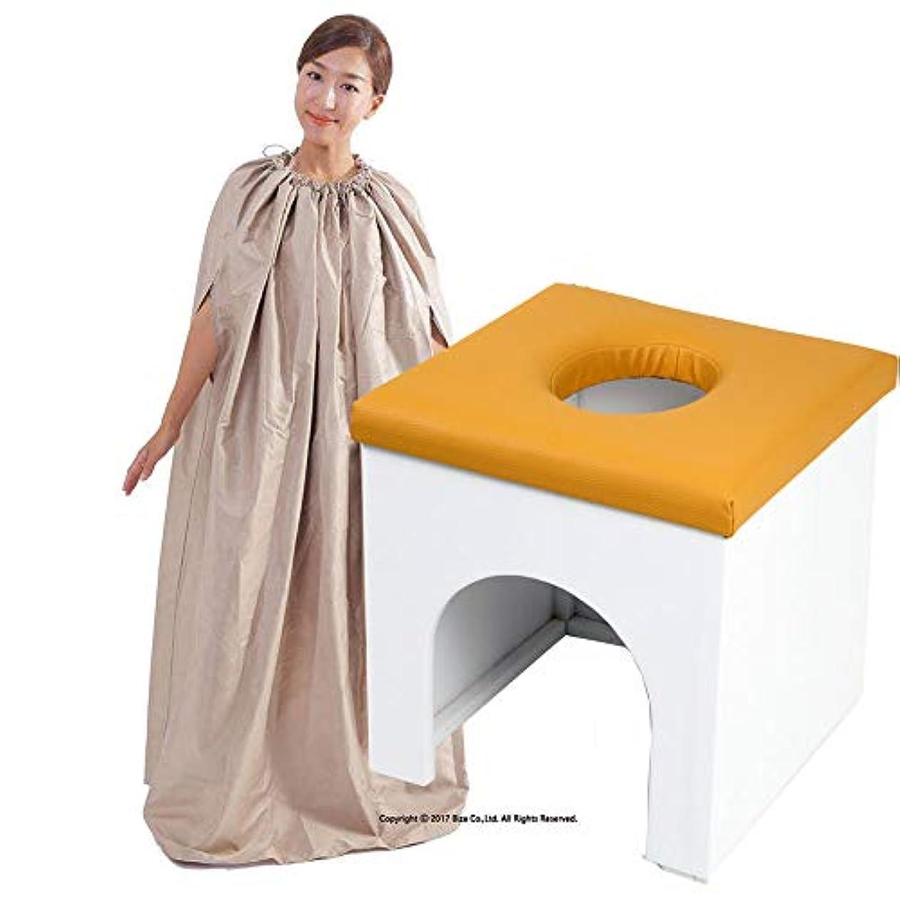 化粧尊厳除外する【WM】まる温よもぎ蒸し【白椅子(マスタードシート)セット】専用マント?薬草60回分?電気鍋【期待通りの満足感をお届けします!】/爽やかなホワイトカラーで、人体に無害な塗装仕上げで通常の椅子より長持ちしま (ベージュ)