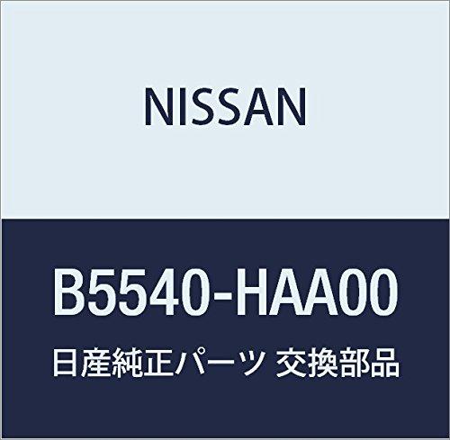 NISSAN (日産) 純正部品 ターン シグナル コンプリート スイツチ ラフェスタ ハイウェイスター 品番B5540-HAA00