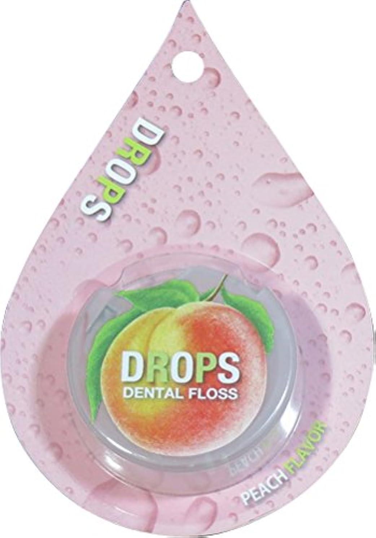 れる恒久的科学者Drops(ドロップス) - Peach