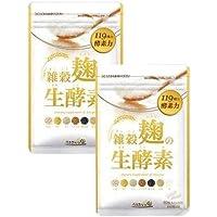 うるおいの里 雑穀麹の生酵素 1袋(60粒 約30日分) 2袋セット