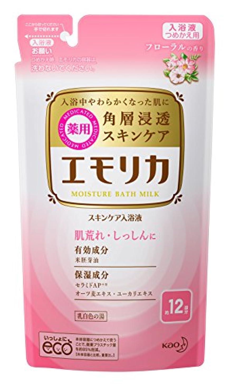 大胆な飾り羽知性エモリカ 薬用スキンケア入浴液 フローラルの香り つめかえ用 360ml 液体 入浴剤 (赤ちゃんにも使えます)