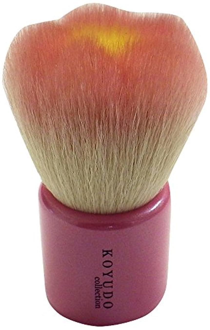 爆発する名義でびっくり熊野筆 フラワー洗顔ブラシ(ピンク) KOYUDO Collection